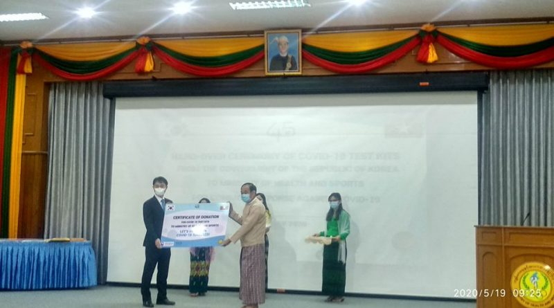 HAND-OVER CEREMONY OF COVID-19 TEST KITS FROM THE GOVERNMENT OF THE REPUBLIC OF KOREA TO MINISTRY OF HEALTH AND SPORTS FOR COMMON RESPONSE AGAINST COVID-19 အခမ်းအနားသို့ညွှန်ကြားရေးမှူးချုပ်တက်ရောက်